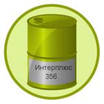 Интерплюс 356