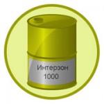 Интерзон 1000