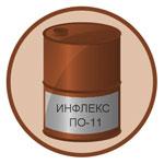 Инфлекс ПО-11