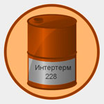 Интертерм 228