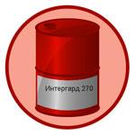 Интергард 270