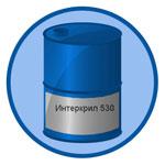 Интеркрил 530