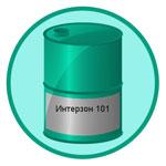 Интерзон 101