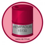 HEMPADUR 15130
