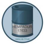 HEMPADUR 17633