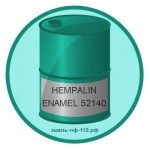 HEMPALIN ENAMEL 52140