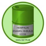 HEMPALIN ENAMEL HI-BUILD 52220