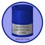 HEMPALIN UNDERCOAT 42460