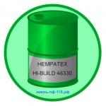 HEMPATEX HI-BUILD 46330