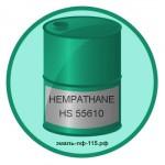HEMPATHANE HS 55610