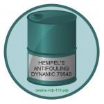 HEMPEL'S ANTIFOULING DYNAMIC 79540