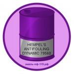 HEMPEL'S ANTIFOULING DYNAMIC 79560