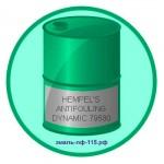 HEMPEL'S ANTIFOULING DYNAMIC 79580