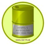 HEMPEL'S ANTIFOULING GLOBIC 6000 75950