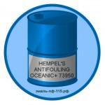 HEMPEL'S ANTIFOULING OCEANIC+ 73950