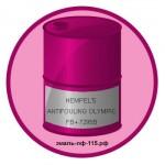 HEMPEL'S ANTIFOULING OLYMPIC FB+ 7295B