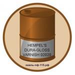 HEMPEL'S DURA-GLOSS VARNISH 02020