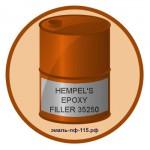 HEMPEL'S EPOXY FILLER 35250