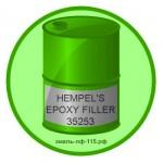 HEMPEL'S EPOXY FILLER 35253