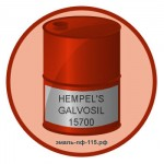 HEMPEL'S GALVOSIL 15700