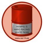 HEMPEL'S HARD RACING WHITE 76300