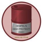 HEMPEL'S HIGH PROTECT 35651
