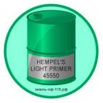 HEMPEL'S LIGHT PRIMER 45550