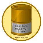 HEMPEL'S MILLE NCT 71180