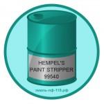 HEMPEL'S PAINT STRIPPER 99540
