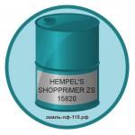 HEMPEL'S SHOPPRIMER ZS 15820