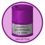 HEMPEL'S SHOPPRIMER ZS 15890