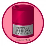 HEMPEL'S SPEED-DRY ALKYD 43140