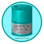 HEMPEL'S TEAK OIL 67571
