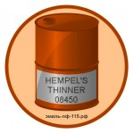 HEMPEL'S THINNER 08450