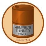 HEMPEL'S THINNER 08700