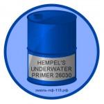 HEMPEL'S UNDERWATER PRIMER 26030