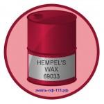 HEMPEL'S WAX 69033