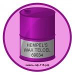 HEMPEL'S WAX TELCEL 69034