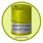 HEMPEL'S ZINC PRIMER 16490