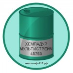 ХЕМПАДУР МУЛЬТИСТРЕЙЧ 45753