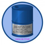ХЕМПАСИЛ НЕКСУС X-TEND 27500