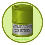 ХЕМПАСИЛ X3 87500