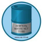 ХЕМПЕЛЬ МИЛЛЕ NCT 71180