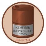 ХЕМПЕЛЬ ЮНИФИЛЛЕР 67583