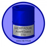 HEMPADUR AvantGuard 770
