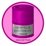 HEMPEL'S EPOTEM HT 154HR