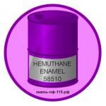 HEMUTHANE ENAMEL 58510