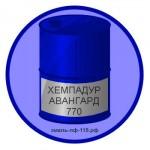 ХЕМПАДУР АВАНГАРД 770
