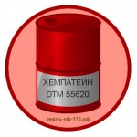 ХЕМПАТЕЙН DTM 55620