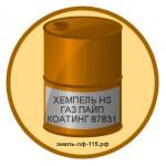 ХЕМПЕЛЬ HS ГАЗ ПАЙП КОАТИНГ 87831